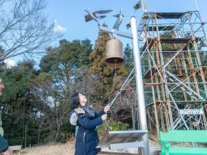 竜ヶ石山5296