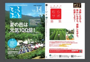 mura_cover