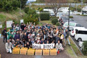【藤枝市】ふるさとみかん山 みかん収穫体験