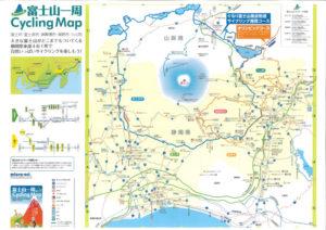 【富士宮市/富士市/裾野市/御殿場市/小山町】サイクリングマップができました!