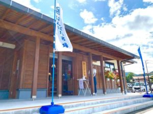 【西伊豆町】はんばた市場、オープン!