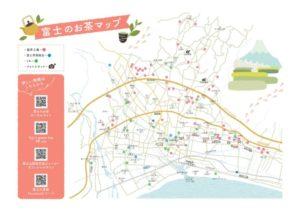 【富士市】富士のお茶マップできました!